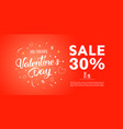 modern flyer with happy valentines day text vector image