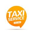 taxi service pint logo icon taxi service map vector image