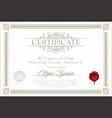 certificate or diploma template 6 vector image vector image