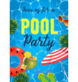 pool party invitation top vector image vector image