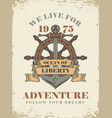 retro travel banner with ship anchor and helm vector image