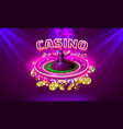 casino roulette big win coins on purple vector image vector image