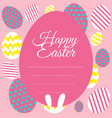 happy easter card template with pink background vector image vector image