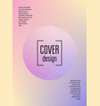 holographic cover with fluid vector image vector image