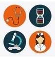 Medical care design Health care icon Flat vector image vector image