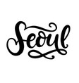 seoul city hand written brush lettering vector image vector image