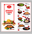 japanese cuisine traditional dishes menu vector image vector image