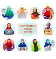 muslim women professions flat set vector image