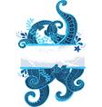 sea ornament vector image vector image