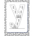 cartoon letter y drawn in the shape of house vector image