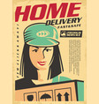 home delivery premium service vector image vector image