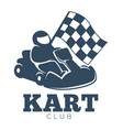 kart club promotional monochrome emblem with racer vector image vector image