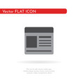 documents blank icon flat design vector image vector image