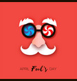 1 april fools day funny crazy mask glasses and vector image vector image