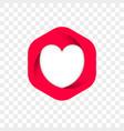 heart logo infinity loop icon vector image vector image