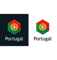 icon portugal flag on black and white vector image