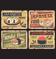 japanese seafood meal sushi bar rusty metal plate vector image vector image