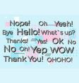 short phrases in 8 bit pixel style vector image vector image
