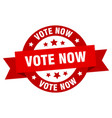 vote now ribbon vote now round red sign vote now vector image vector image