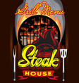 color menu template for steak house with vector image vector image