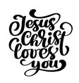 hand drawn jesus christ loves you text on white vector image vector image