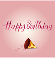 birthday card with holiday cap vector image vector image