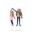 card with happy skating couple in love vector image vector image