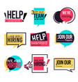 join our team and hiring isolated icons wanted vector image vector image