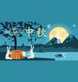mid autumn festival moon cake festival rabbits vector image vector image