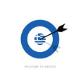 wlecome to greece target vector image vector image