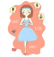 beautiful lovely little cartoon ballerina vector image