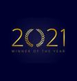 2021 awards festival vector image vector image