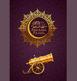 background with big golden cannon vector image vector image
