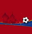 football 2018 world soccer championship vector image