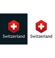 icon swiss flag on black and white vector image vector image