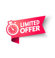 limited offer banner with clock for promotion vector image vector image