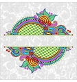 oriental decorative template for greeting card or vector image vector image