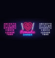 romantic dinner neon logo romantic dinner vector image vector image