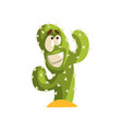 smiling cactus character succulent plant with vector image vector image