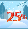 a discount twenty five percent figures in the vector image vector image