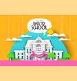 back to school card papercut highschool landscape vector image