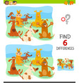 find differences with cartoon dog characters vector image vector image