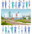 modern hospital building urban medical facility vector image vector image