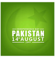 pakistan independence day green background with vector image vector image