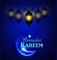 ramadan greeting card on blue background vector image
