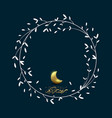 ramadan kareem with moon and flower frame vector image vector image