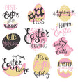 set of easter hand drawn lettering vector image vector image