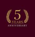 5 anniversary royal logo vector image vector image