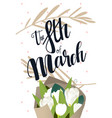 8 march hand lettering black ink flower white vector image vector image