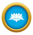 lotus flower icon blue isolated vector image vector image